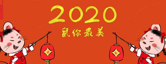 还有多少天过年2021,离过年春节还有多少天,今天离2021年春节还有多少天,欢迎回家过年